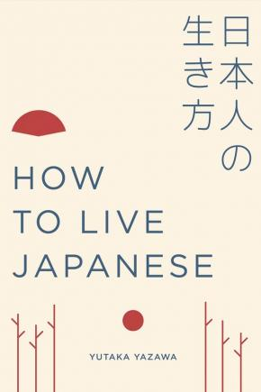 Afbeelding How to live Japanese